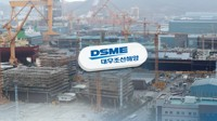 Daewoo Shipbuilding turns to red in Q1