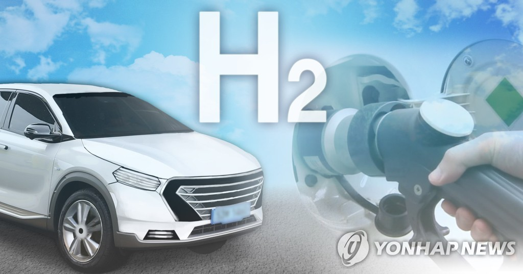 S. Korea rolls up sleeves to foster hydrogen fuel-cell cars - 1