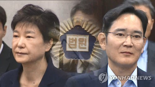 (LEAD) Top court orders review of Samsung heir's bribery case, convicting him of more charges