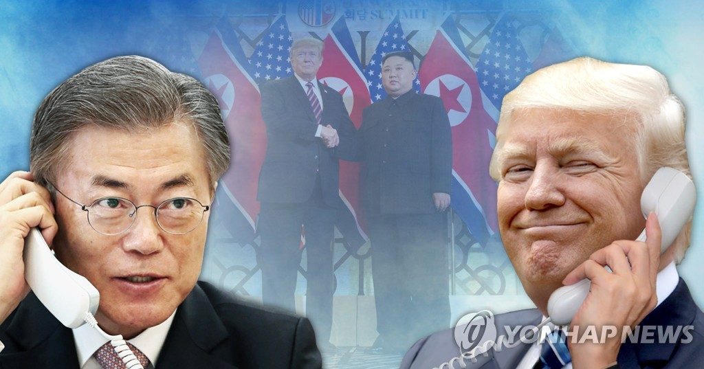 (US-NK summit) Moon set to unveil details of new inter-Korean cooperation policy - 2