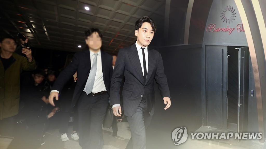This image, provided by Yonhap News TV, shows Seungri, a member of popular boy group BIGBANG. (Yonhap)