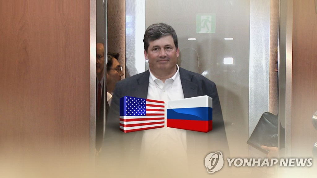U.S. Envoy For N.K. Travels To Moscow To Discuss