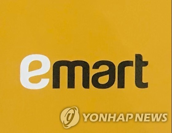 (LEAD) Emart 2019 net halves on one-off costs - 1