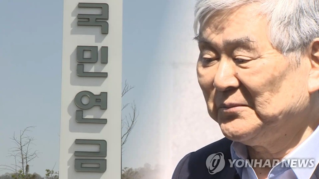 This graphic illustrates the National Pension Service's opposition to Korean Air CEO Cho Yang-ho's reappointment as the director of the board. (Yonhap)
