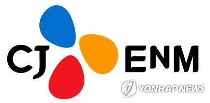 CJ ENM wins exclusive S. Korean media rights to Asian football matches