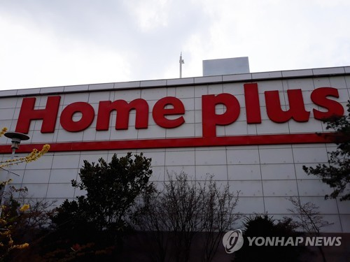 Homeplus net plummets in 2018 on slump, increased costs