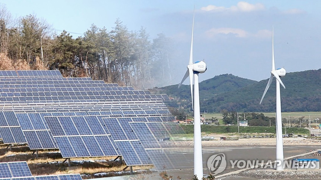 S. Korea lags behind advanced nations in energy transition: WEF - 1