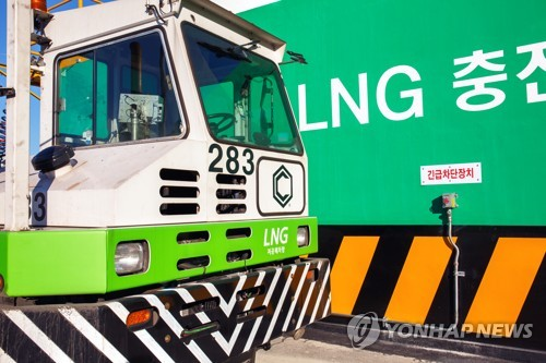 S. Korea to buy an additional US$9.6 bln worth of LNG from U.S.