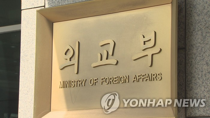 S. Korea expresses support for counterterrorism efforts after IS chief's death