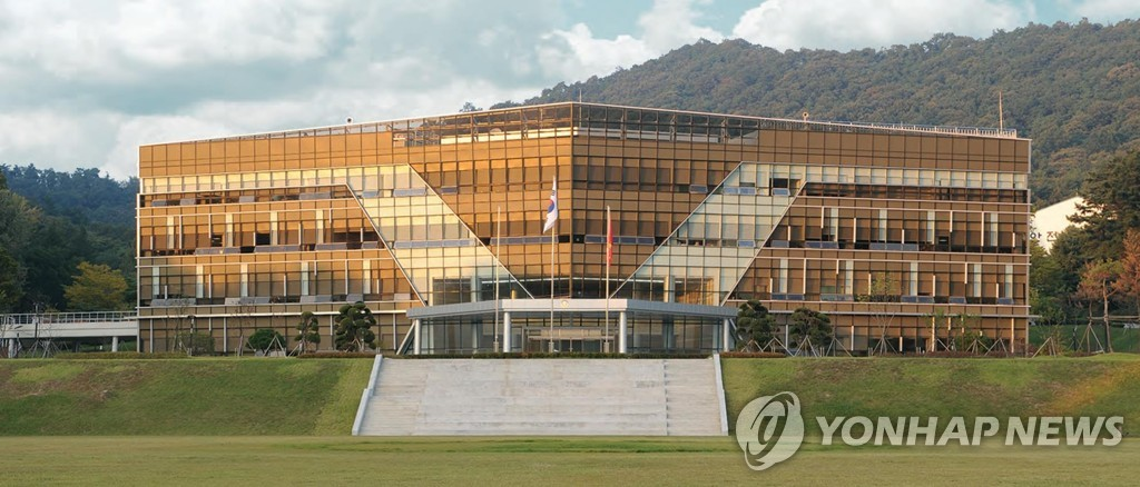 This image, a screenshot of an image posted on the Agency for Defense Development's web site, shows the institution's building. (PHOTO NOT FOR SALE) (Yonhap)
