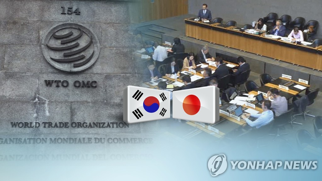 S. Korea to step up efforts to fend off Japan's additional trade restrictions - 1