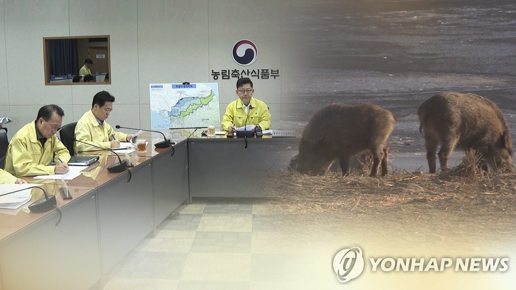 With no additional ASF case for 5th day, S. Korea in battle to stem possible spread via wild boars - 1