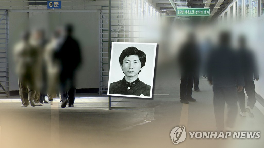 The image, provided by Yonhap News TV, shows a photo of Lee Chun-jae, a suspect in the Hwaseong serial murder case. (Yonhap)