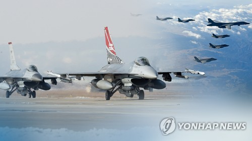 (LEAD) S. Korea-U.S. air exercise to be conducted in reduced scope: Pentagon