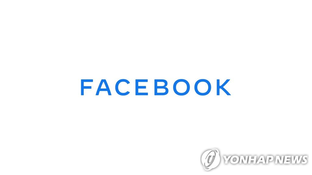 The corporate logo of Facebook provided by the company (PHOTO NOT FOR SALE) (Yonhap)