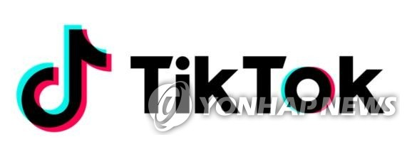 The logo of TikTok is shown in this undated image captured from the company's website. (PHOTO NOT FOR SALE)(Yonhap)