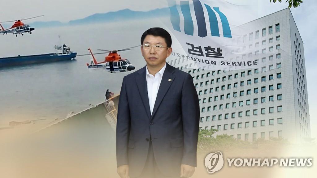 '세월호 부실구조' 김석균 전 해경청장 등 6명 구속영장 기각 (CG)