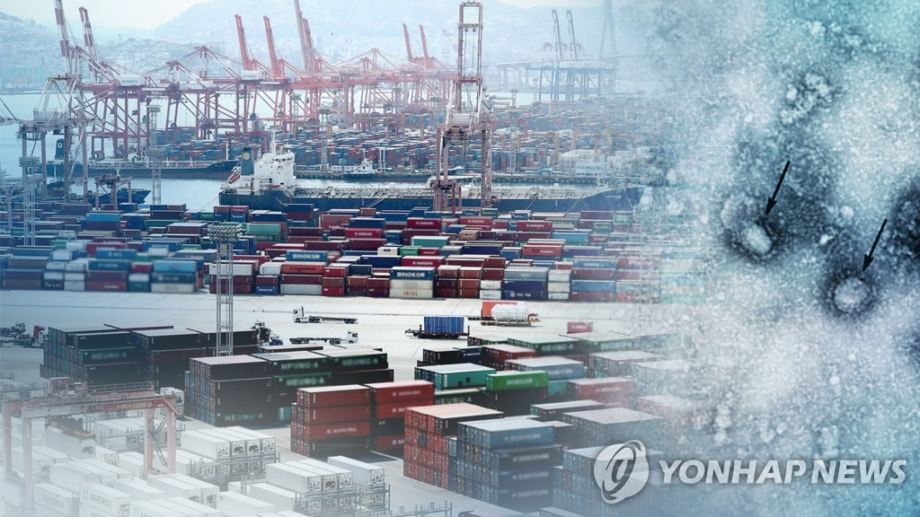 S. Korea unveils 36 tln-won aid package for exporters amid pandemic - 1