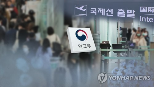 7-8 countries grant S. Korean businesspeople exceptions to entry curbs: official