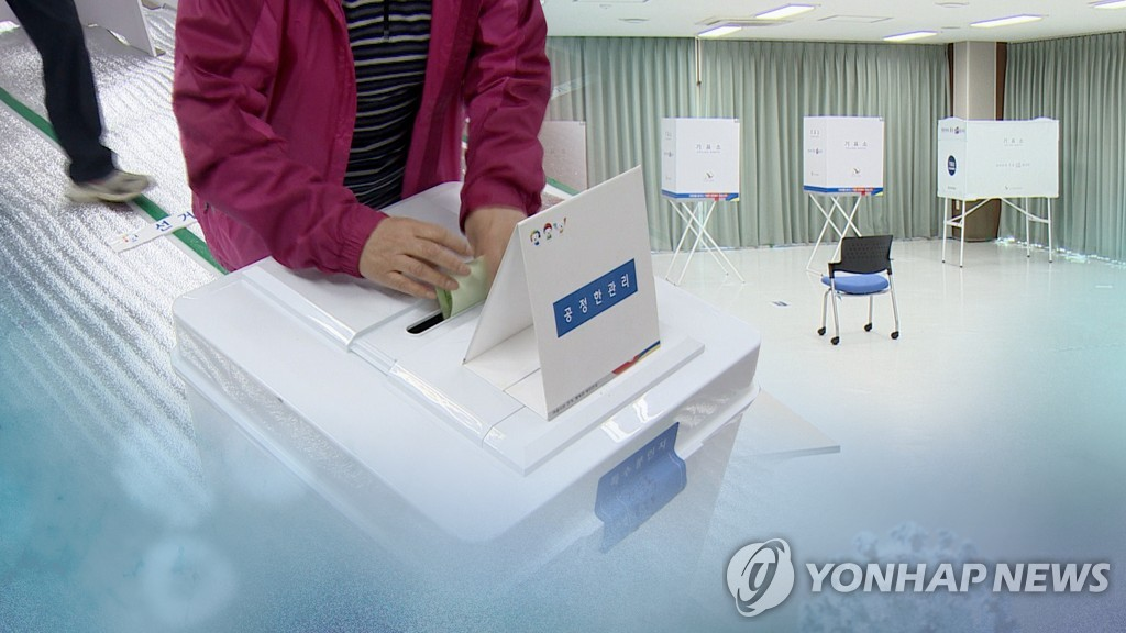 (News Focus) S. Korea prioritizes voter safety for April elections amid coronavirus pandemic - 3