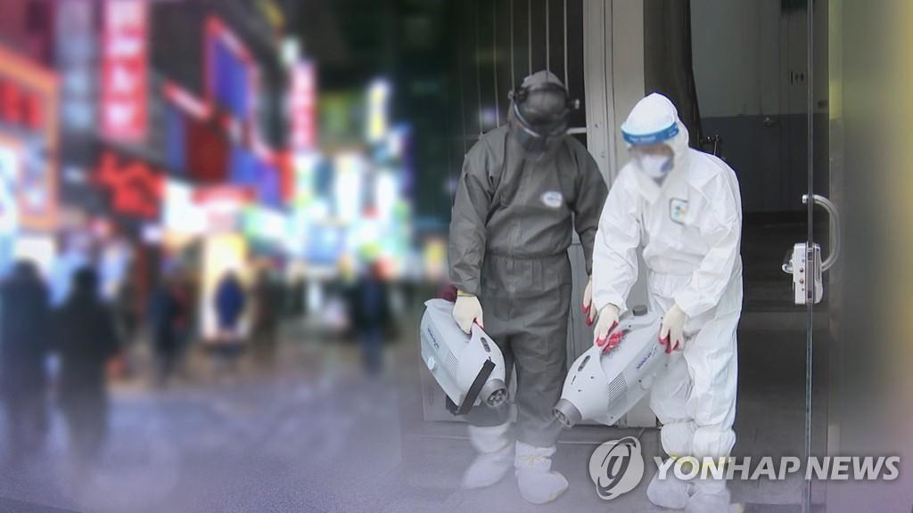 경기 부천서 70대 코로나19 확진…서울 확진자와 접촉   연합뉴스