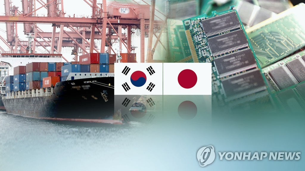 Seoul still open for talks over trade row with Tokyo - 1