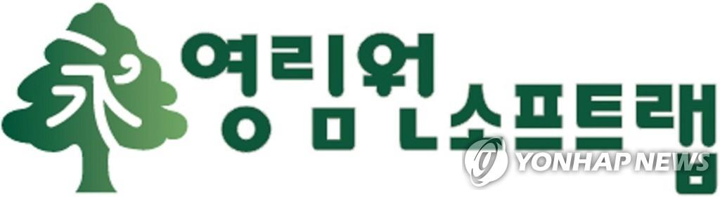 영림원소프트랩 일반 청약 경쟁률 2천500대 1…4.8조원 몰려 | 연합뉴스