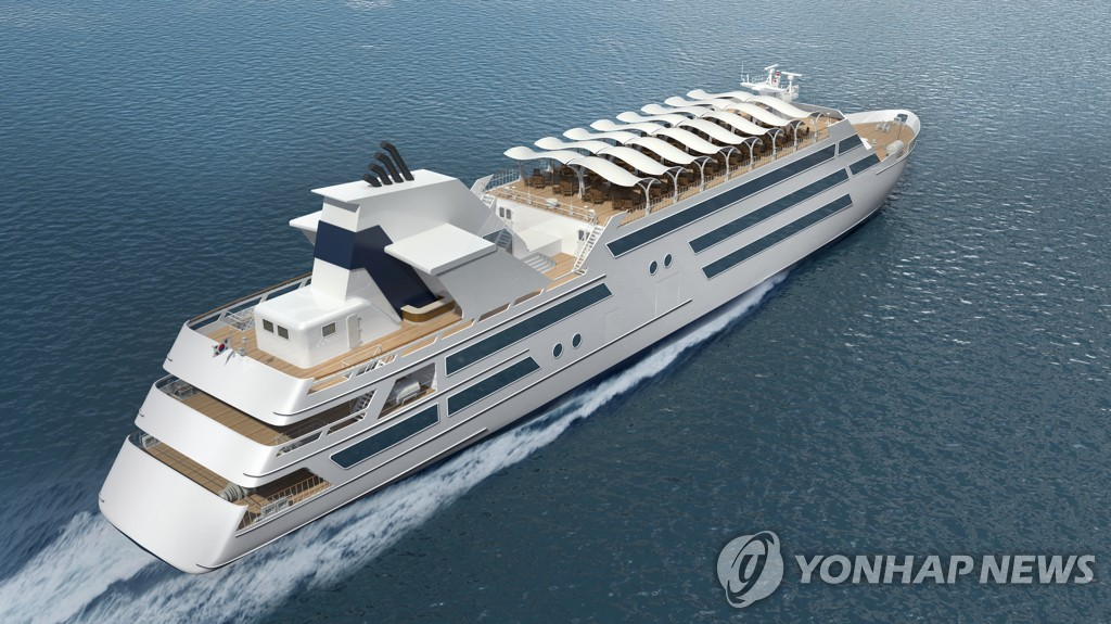 This photo provided by Korea Shipbuilding & Offshore Engineering Co. shows a 375-seat cruise ship to be built by its subsidiary Hyundai Mipo Dockyard Co. by 2022. (PHOTO NOT FOR SALE) (Yonhap)