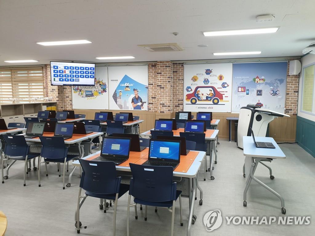 학교 컴퓨터실