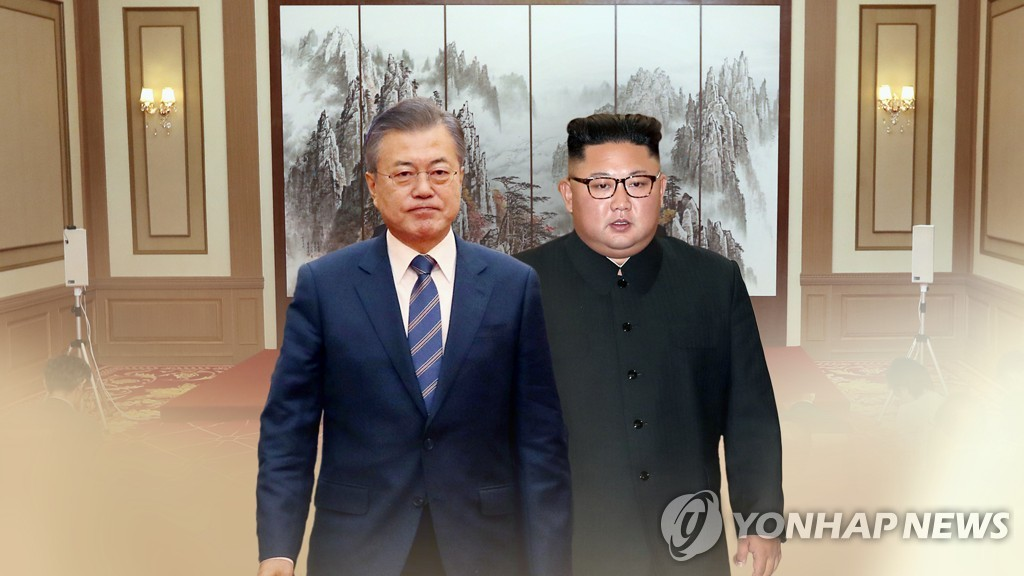 This combined image provided by Yonhap News TV shows South Korean President Moon Jae-in (L) and North Korean leader Kim Jong-un. (PHOTO NOT FOR SALE) (Yonhap)