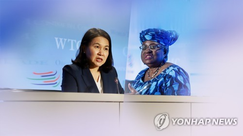 S. Korean trade minister holds virtual meeting with new WTO chief