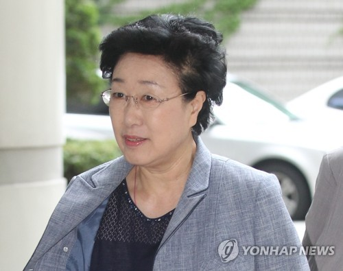 Prosecution decides to close false testimony case related to ex-PM