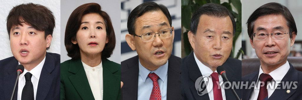 This composite image shows the final five candidates for the People Power Party's chairman election, including (from L) Lee Jun-seok, Na Kyung-won and Joo Ho-young. (Yonhap)
