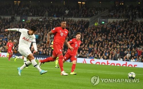 Son Heung-min's first goal