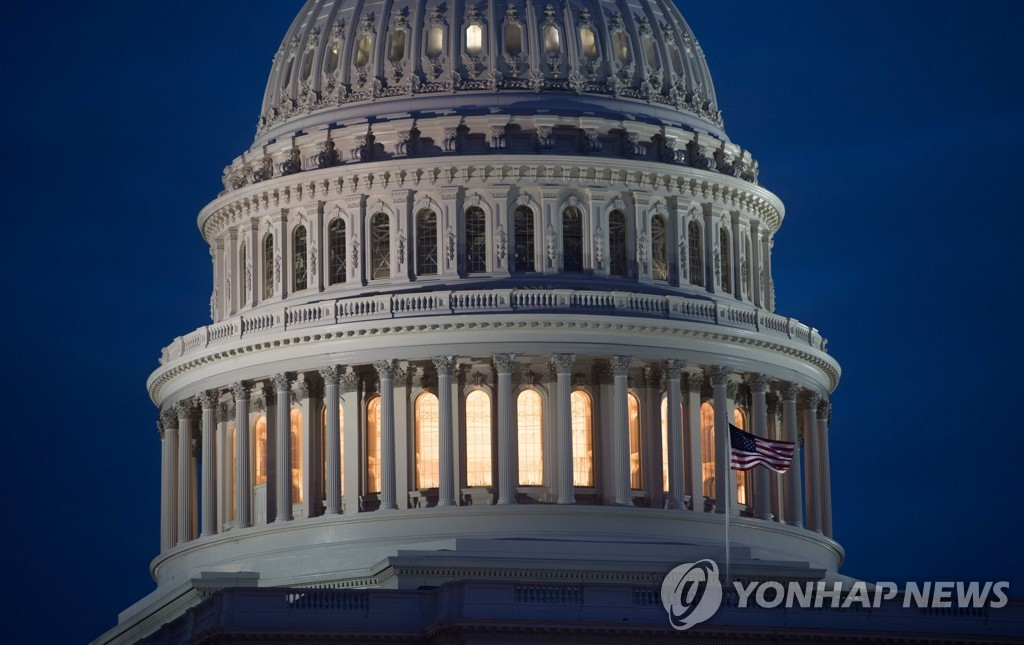 This AFP file photo shows the U.S. Capitol Building in Washington. (Yonhap)