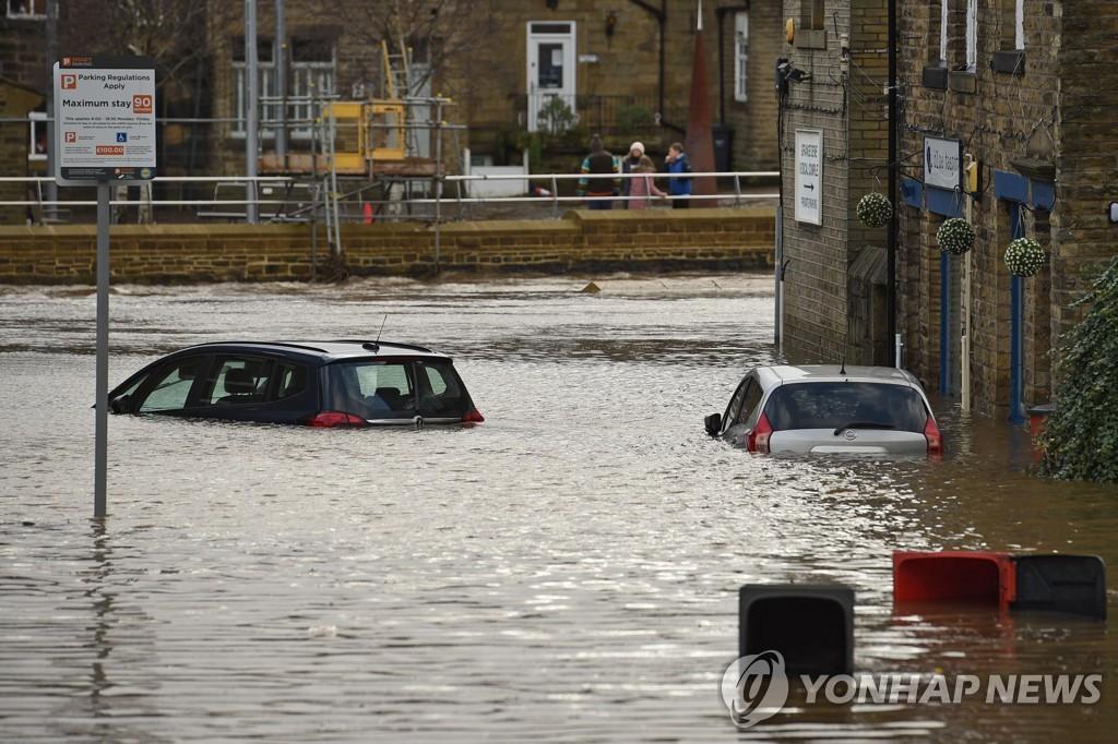 영국의 한 도시가 물에 잠긴 모습 [AFP=연합뉴스]