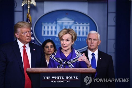 White House task force sees S. Korea at end of epidemic curve