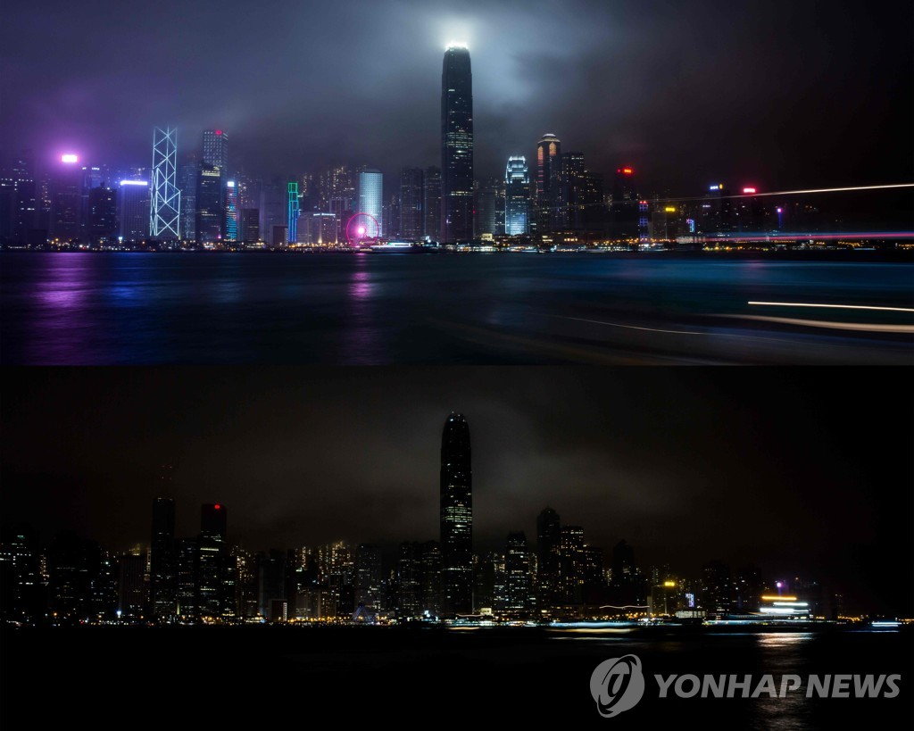 COMBO-HONG KONG-ENVIRONMENT-ENERGY-EARTH HOUR