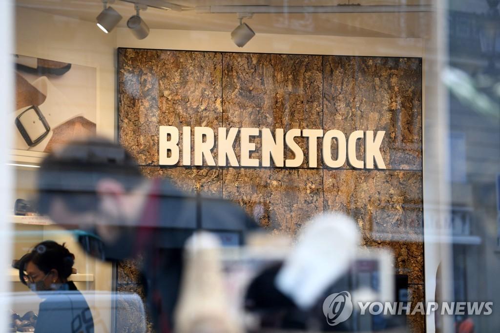 프랑스 LVMH 계열 사모 펀드 회사 Birkenstock Germany 인수