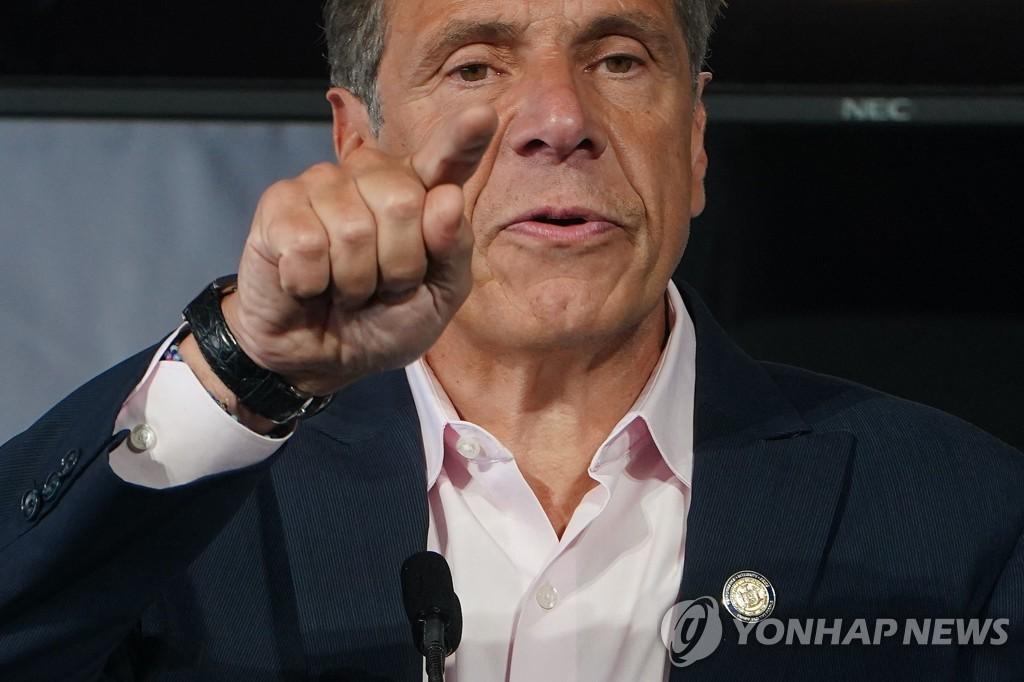 [AFP=연합뉴스] 앤드루 쿠오모 뉴욕 주지사