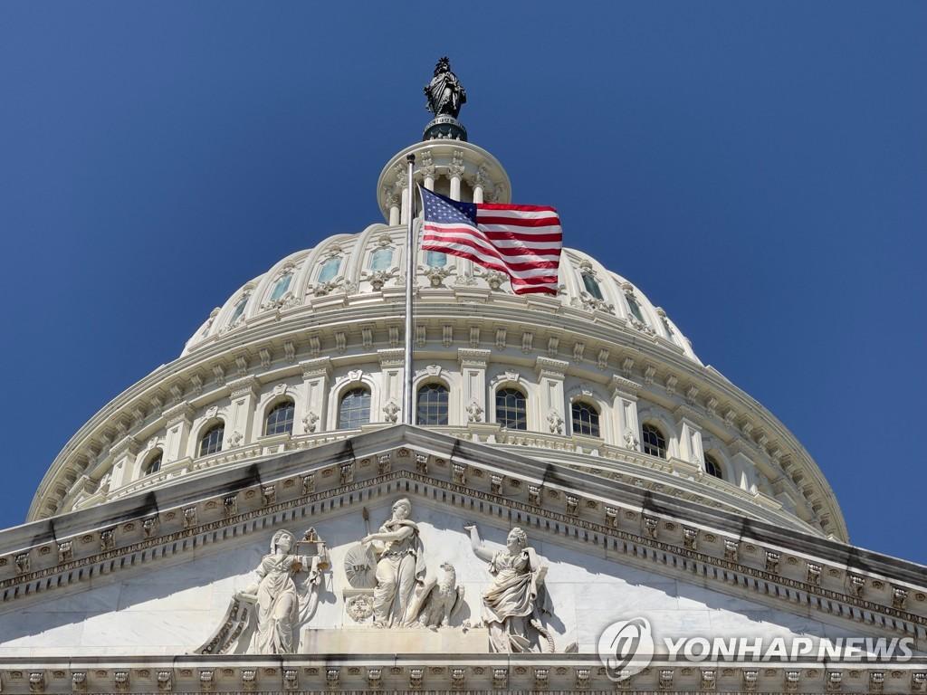[AFP=연합뉴스 자료사진] 미국 워싱턴DC 의사당