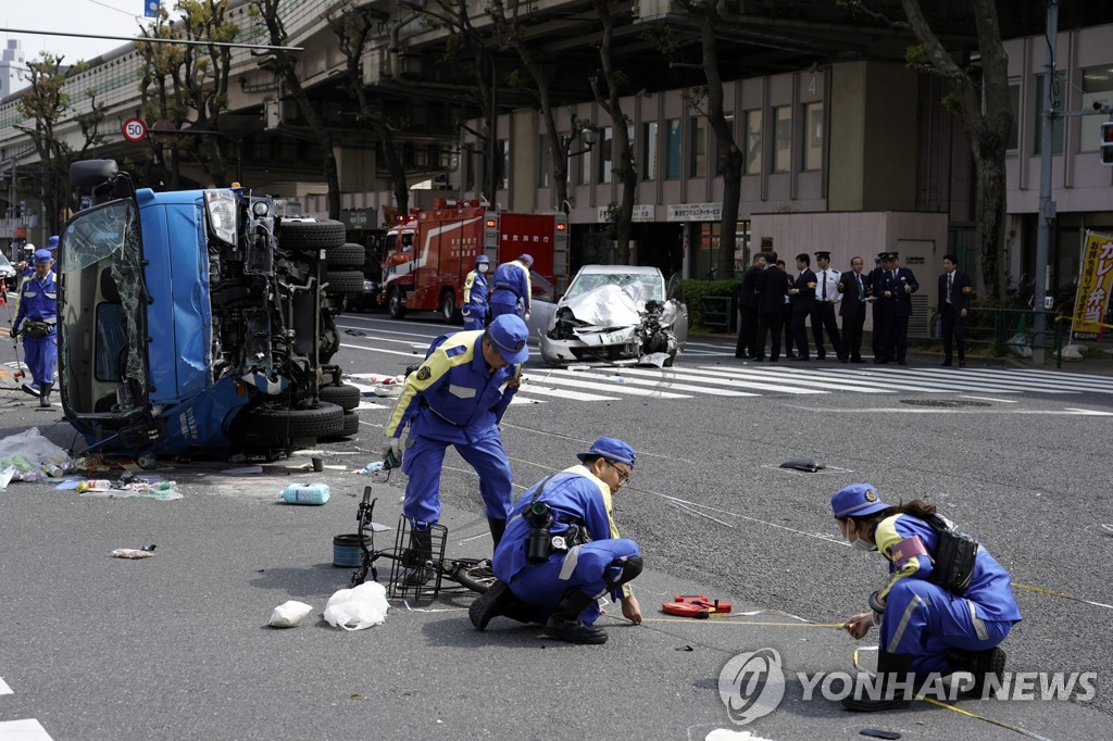 JAPAN TRAFFIC ACCIDENT