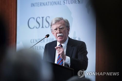 (2nd LD) Bolton: N.K. leader will never give up nukes voluntarily under current circumstances