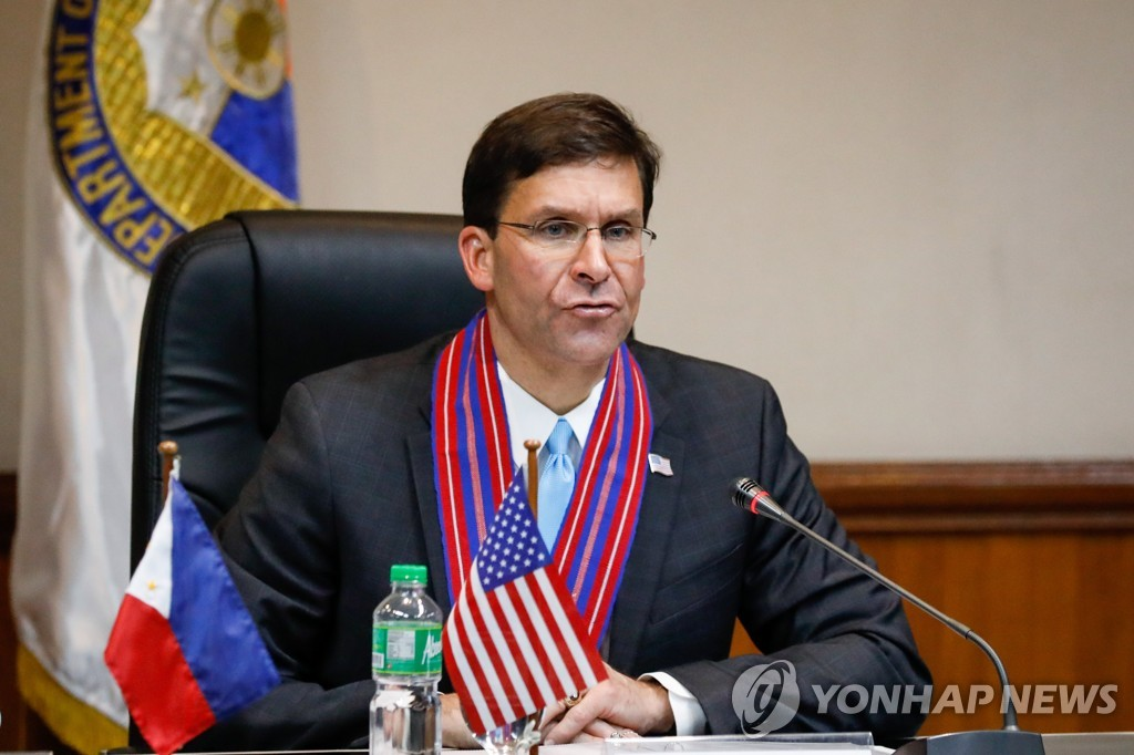 This EPA photo shows U.S. Defense Secretary Mark Esper speaking during a press conference at a military camp in Quezon City, east of Manila, the Philippines, on Nov. 19, 2019. (Yonhap)