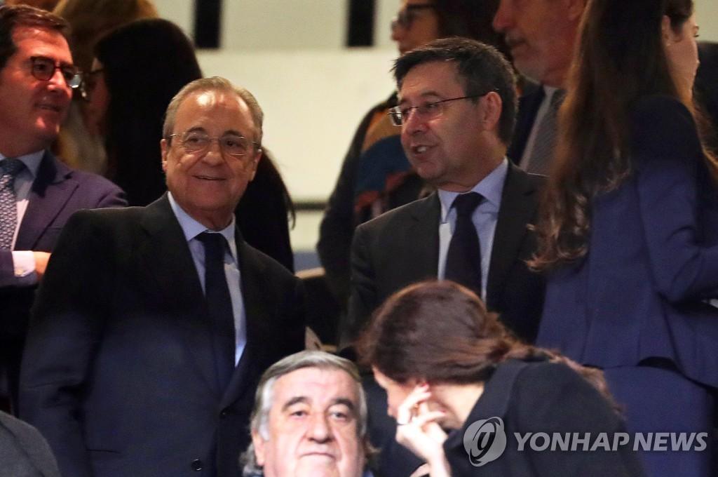 바르셀로나 조세프 바르토뮤 회장(오른쪽)과 레알마드리드 플로렌티노 페레스 회장
