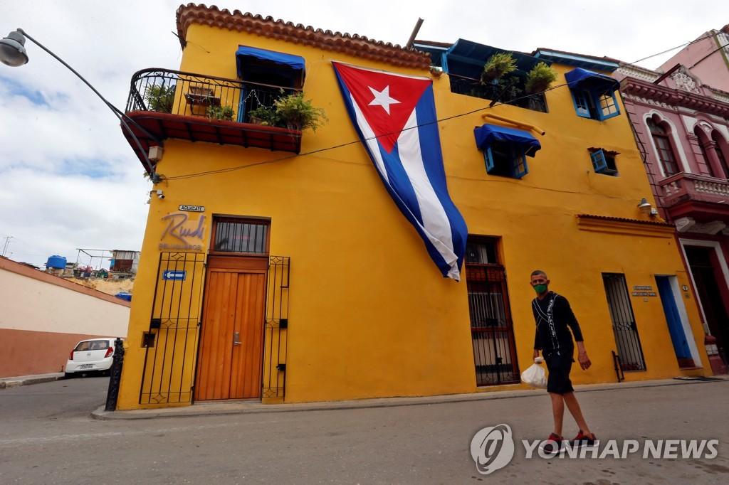 쿠바 아바나 거리