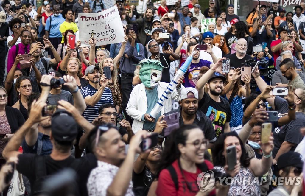 미국 뉴욕에서 열린 백신 의무화에 반대하는 시위