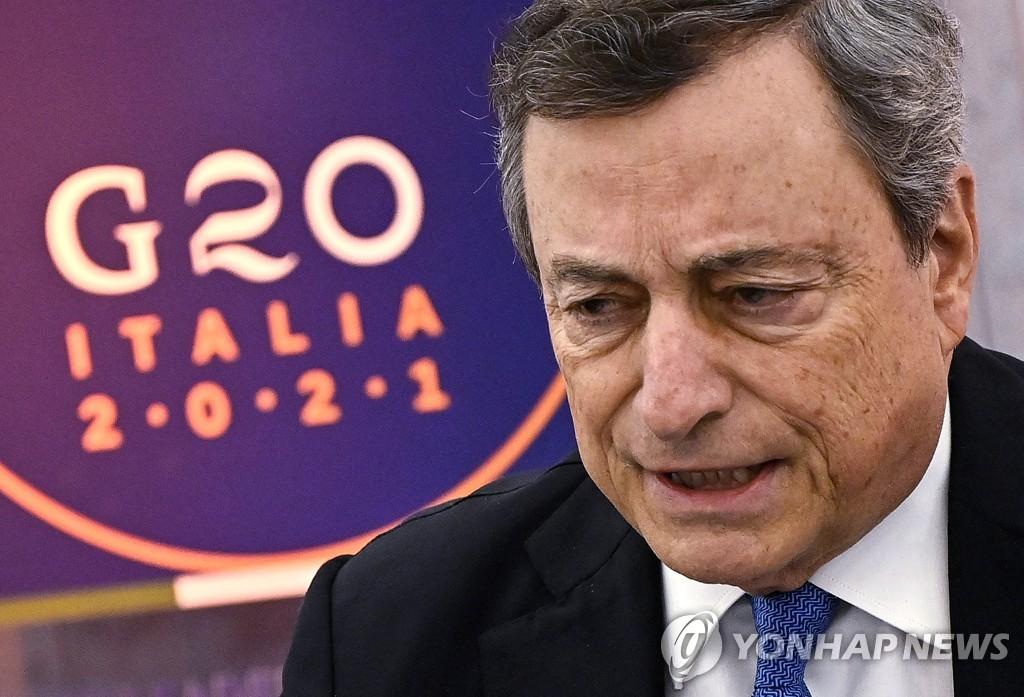 G20 아프간 사태 특별 정상회의 주재한 마리오 드라기 이탈리아 총리