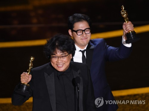 Bong Joon-ho's 'Parasite' clinches best screenplay at Oscars