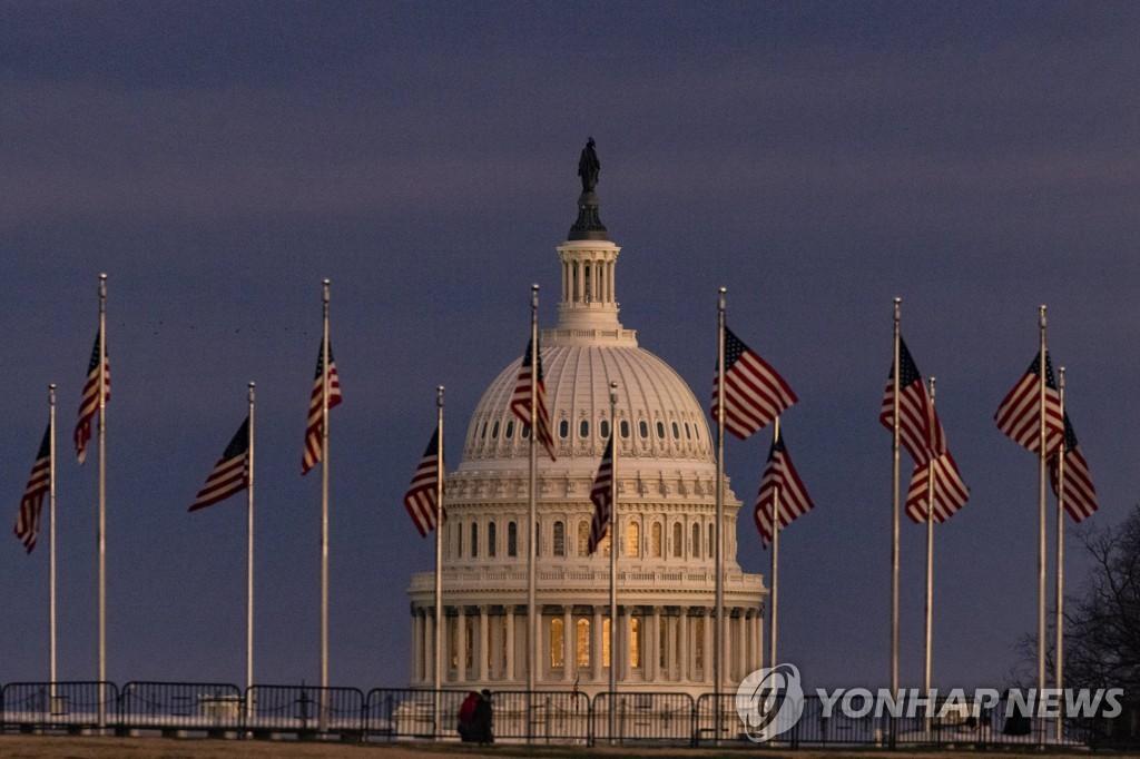 미 의회. [게티이미지/AFP=연합뉴스 자료사진]